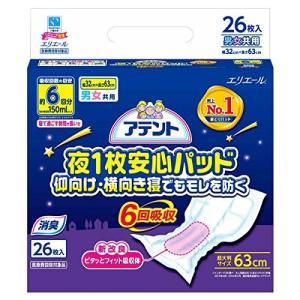 アテント 夜1枚安心パッド 仰向け・横向き寝でもモレを防ぐ 6回吸収 26枚(テープタイプ用)|meki