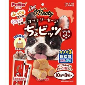 ペティオ (Petio) ミーティ カットソーセージ ちょビッツ ササミ&ビーフ味 10g×8袋入 meki