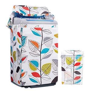 [Mr.You]洗濯機カバー 【デザイン改良】 4面包みデザイン シルバーコーティング オックスフォード生地 防水 防塵 防湿 紫外線カット 木の葉【|meki