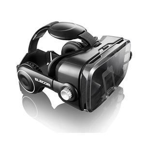 エレコム 3D VR ゴーグル グラス ヘッドマウント用 ヘッド付き 【カメラレンズを遮らない透明カバーを採用】 ブラック P-VRGEH01BK