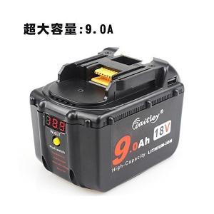 Waitley マキタ 18V 互換 バッテリー 9.0Ah Makita BL1830 9000mah BL1840 BL1850 BL1860|mekoda-store