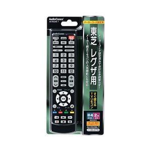 OHM 東芝 レグザ用 TVリモコン AV-R...の関連商品5