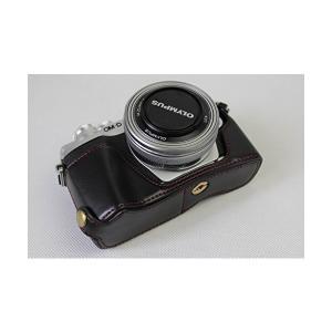 Olympus オリンパス OM-D E-M10 Mark III OM D E M10 Mark III 半カメラカバー 半カメラケース、Koow mekoda-store