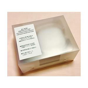 無印良品 ポータブルアロマディフューザー 型番:MJ‐PAD1|mekoda-store