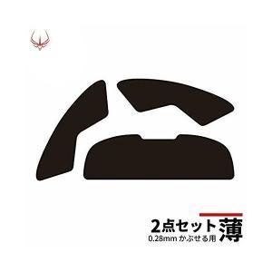 Hotline Games 交換用 マウスソール マウスフィート [超薄0.28mm/滑り改善] (...