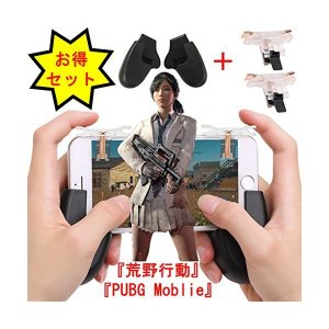 PUBG Mobile コントローラー,thsgrt ゲームパッド 【2018最新改良強化版】 グリ...
