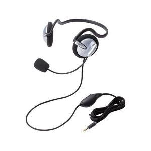エレコム ヘッドセット マイク 4極 両耳 ネックバンド 耐久コード1.8m HS-NB05TSV mekoda-store
