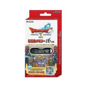 ドラゴンクエストX USBメモリー16GB (ドラゴンクエストX ゲーム内アイテムのドラキーTシャツ...