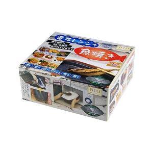 NEWレンジクック レンジで魚焼 電子レンジ調理器 オリエント(Orient)