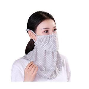フェイスマスク uvカット 紫外線対策 日焼け防止 UVカット 大判フェイスマスク UVガード やわ...