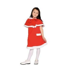キッズケープサンタ キッズコスチューム レッド 女の子 115cm-125cm|mekoda-store