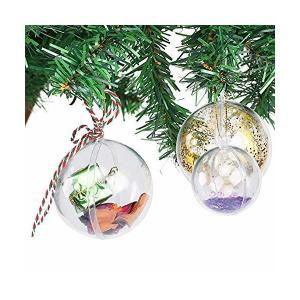 GWHOLE クリスマス飾り ボール 透明中空ボール オーナメントボール カプセル クリア球体 小物収納 パーティー クリスマス 部屋 喫茶店 飾り|mekoda-store