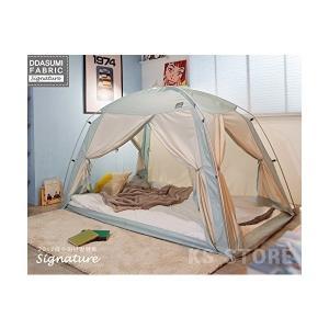 タスミ暖房テント ファブリック シグネチャー 1~2人用 (室内専用暖房テント) Single Bed Size (ミント) mekoda-store