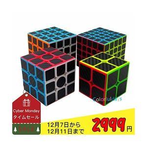スピードキューブ セット 2~5階4点セット 炭素繊維ステッカー Colorfuldays 競技用 ...