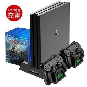 OIVO PS4 縦置き スタンド 充電 スタンド PS4/PS4 Slim/PS4 Pro用 多機能冷却スタンド 2つファン付 コントローラ 充電 mekoda-store