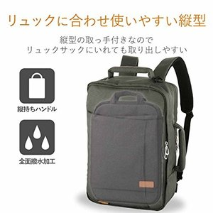 エレコム インナーバッグ ノートパソコンケース MacBook 対応 縦持ち 取っ手付き off toco 13.3inch ブラック 11.6/1|mekoda-store