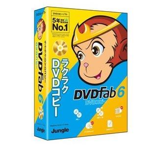 ジャングル DVDFab6 DVD コピーの商品画像