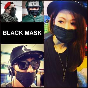 マスク おしゃれマスク-フルブラック・活性炭-7枚セット 不織布ぴったりフィット三層構造タイプ 人気...