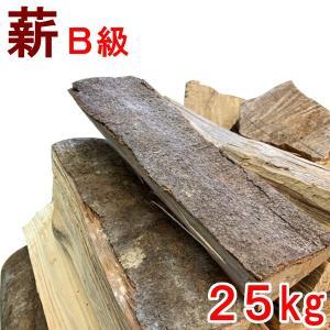 ▽内容:  中割薪・小割薪の2種類からお選びくださいませ  ▽サイズ:  長さ約25〜33cm  割...