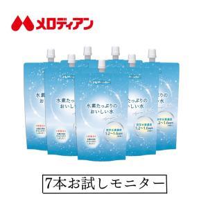 メロディアン 水素水 水素たっぷりのおいしい水 お試し7本セ...