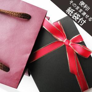 ラッピング クリスマス ギフト プレゼント 箱 BOX 手提げ袋付 ピンクポーチ 包装 ジュエリーポ...