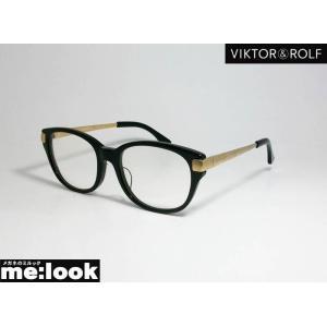 Viktor&Rolf ビクター&ロルフ伊達メガネ加工済 クラシック メガネ フレーム 70-0078-3 サイズ53 度付可 ブラック/サテンゴールド|melook