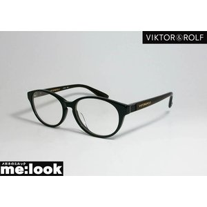 Viktor&Rolf ビクター&ロルフ伊達メガネ加工済 クラシック メガネ フレーム 70-0089-3 サイズ53 度付可 ブラック/ブラウン|melook