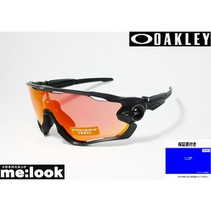 OAKLEY オークリー OO9290-4831 プリズム サングラス JAWBREAKER ジョウ...