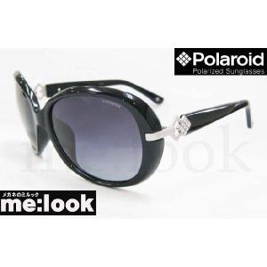 Polaroid ポラロイド 偏光サングラス A8308A KIHJY ブラック|melook