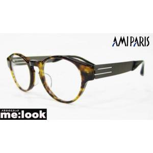 AMIPARIS CLASSIC アミパリ クラシック メガネ フレーム AT5170-4-48 度付可 melook