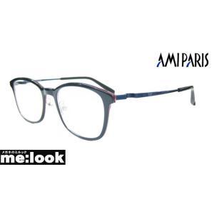 AMIPARIS アミパリ 軽量 シートメタル メガネ フレーム AT8901-9-51 度付可 ブラック melook