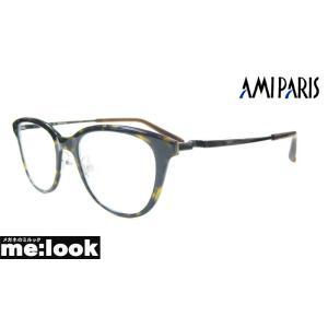AMIPARIS アミパリ 軽量 シートメタル メガネ フレーム AT8902-34-49 度付可 ブラウンデミ melook