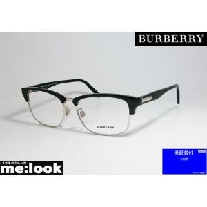 BURBERRY バーバリー ■本州送料無料■ クラシック メガネ ブローフレーム B2238D-3001-55 度付可 ブラック/シルバー|melook