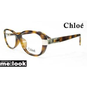 Chloe クロエ メガネ フレーム CE2652A-218-53 度付可 ブラウンデミ|melook