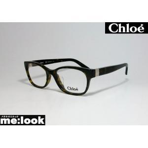 Chloe クロエ メガネ フレーム CE2701A-219-52 度付可 ダークブラウンデミ|melook