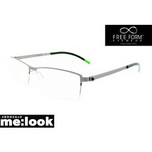 FREE FORM Green フリーフォームグリーン 軽量チタン メガネ フレーム FFA908-Gun-54 度付可|melook