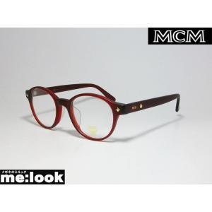 MCM エムシーエム クラッシック メガネ フレーム MCM2605A-602 サイズ48 度付可 マットワイン|melook