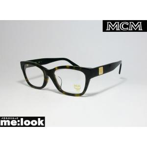MCM エムシーエム クラッシック メガネ フレーム MCM2606A-214-54 度付可 ダークブラウンデミ|melook