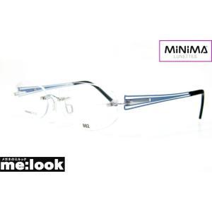 MINIMA ミニマ メガネ フレーム 最高のかけ心地 超軽量 MINIMA5PLUS-SLV-SH 度付可 縁なし サテンライトブルー melook