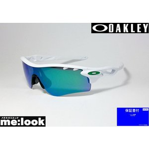 OAKLEY オークリー サングラス RADAR LOCK PATH レーダーロックパス OO920...