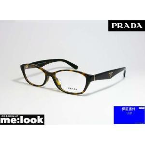 PRADA プラダ 国内正規品 本州送料無料 メガネ フレーム VPR02S-2AU-54 度付可  ブラウンデミ|melook
