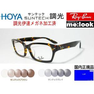 ■カラー ブラウンデミ ■レンズカラー: HOYA 調光レンズ(ブラウンorグレイ) ■サイズ 55...
