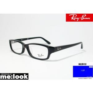 RayBan レイバン メガネ フレーム RB5272-2000-54 度付可 ブラック|melook