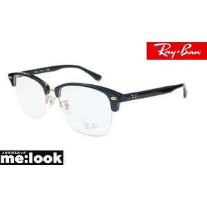 RayBan レイバン クラシック ブロー メガネ ハーフリムフレーム RB5357TD-5707-55 度付可 RX5357TD-5707-55 ブラック/ゴールド|melook