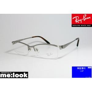RayBan レイバン メガネ フレーム RB8723D-1167-55 度付可 ライトグレイ|melook