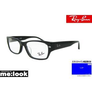 RayBan レイバン 国内正規品 メガネ フレーム RX5220-2000-55 ブラック RB5220-2000
