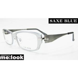 SAXE BLUE ザックスブルー メガネ フレーム SB7076-1-55 度付可|melook