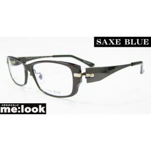 SAXE BLUE ザックスブルー メガネ フレーム SB7076-2-55 度付可|melook