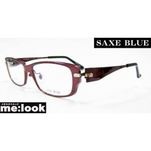SAXE BLUE ザックスブルー メガネ フレーム SB7076-4-55 度付可|melook