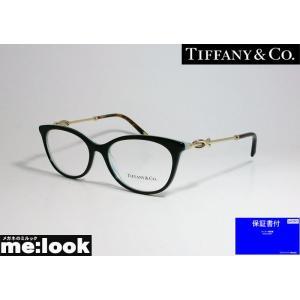 TIFFANY&CO ティファニー ミラリ正規品 レディース 眼鏡 メガネ フレーム TF2142B...